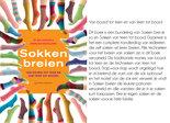 Sokken-breien-Jo-An-Luijken-&-Marlies-Hoogland